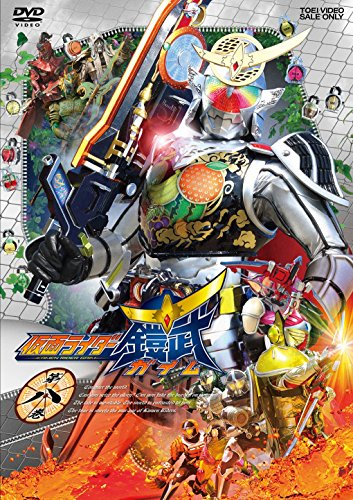 Sci-Fi Live Action - Kamen Rider Gaim Vol.8 [Japan DVD] DSTD-8898