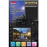 Kenko 液晶保護フィルム 液晶プロテクター Canon EOS 7D MarkII用 KLP-CEOS7DM2