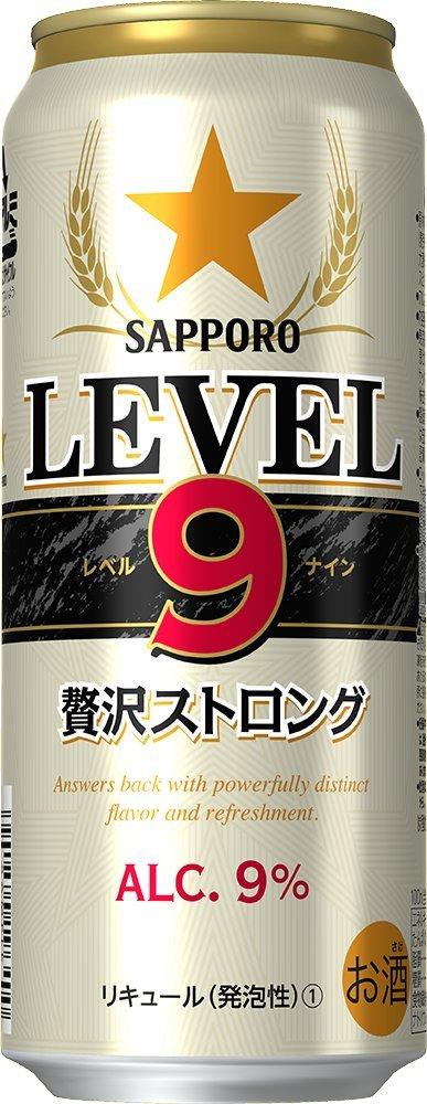 【アルコール9% の新ジャンル】サッポロ LEVEL9贅沢ストロング 500ml×24本