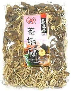 Havista Dried Mushrooms, Tea Tree, 8.8-ounce