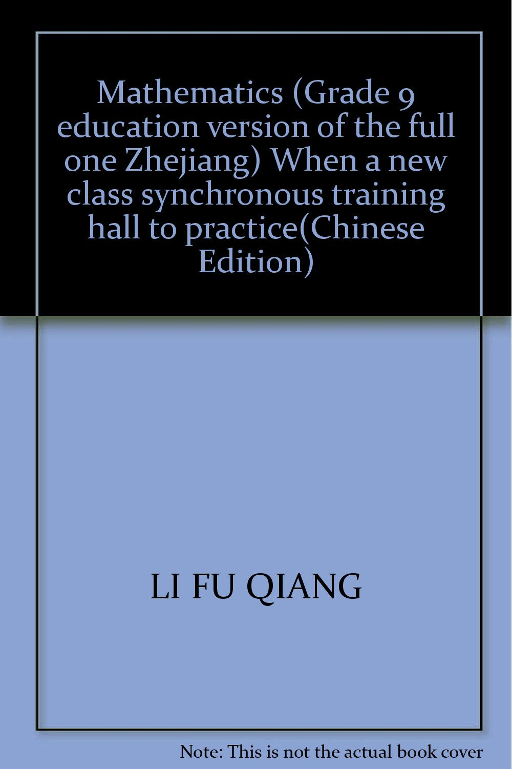 Download Mathematics (Grade 9 education version of the full one Zhejiang) When a new class synchronous training hall to practice(Chinese Edition) ebook