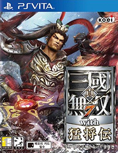真・三國無双7 with 猛将伝 PlayStation Vita