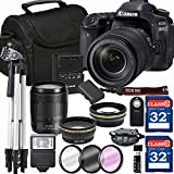 Canon EOS 80D Digital SLR Camera + 18-135mm USM + SD Card Reader + 64GB Memory + Remote + Spare Battery + Accessory Bundle - International Version