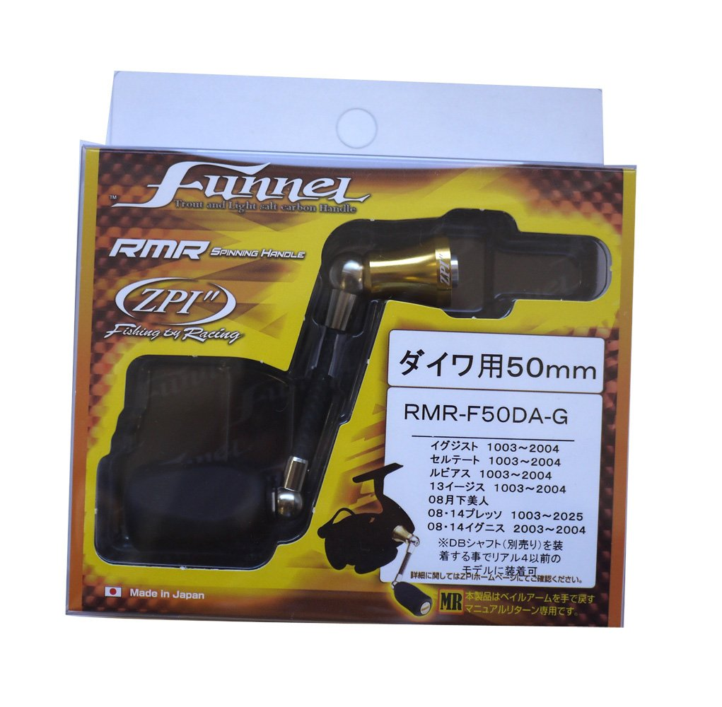 オフィスZPI スピニングカーボンハンドル ファンネル RMR-F50DA-G. B00PF7YSDI