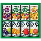Fruit + vegetable beverage gift KSR-10W