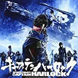 Animation - Space Pirate Captain Harlock Original Soundtrack [Japan CD] UICZ-8124