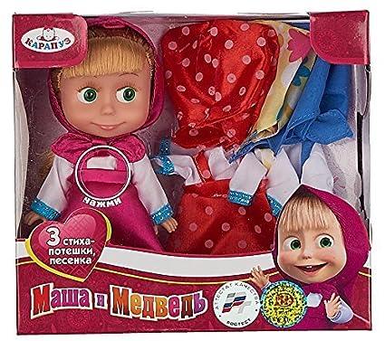 Amazon.com: RusToyShop - Muñeca de juguete para hablar y ...
