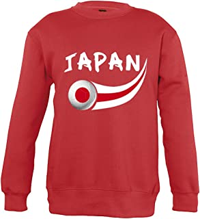 Supportershop Sweatshirt Giappone Unisex Bambino, Rosso, Fr: XL (Dimensioni Produttore: 10Anni) Fr: XL (Dimensioni Produttore: 10Anni) SUPQM|#Supportershop 5060542527880