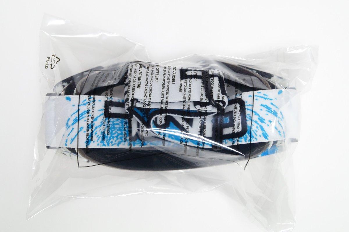 100 Polybags fü r Textilien FB2: 300 x 400 mm weiche, transparente Polybeutel, FBA  geeignet, mit mehrsprachigen Warnhinweisen und Entlü ftungslö chern, selbstklebend und wiederverschließ barer Klappenbeutel, Nordwerk Folien