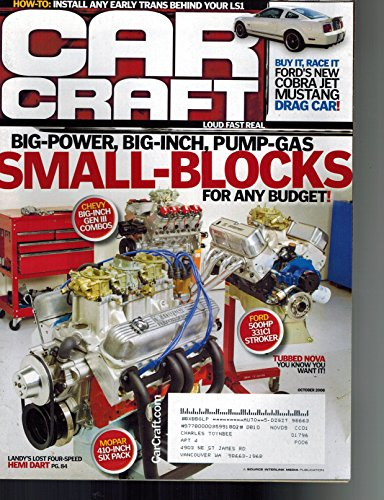 - Car Craft, October 2008, Single Issue Magazine (Big-power, big-inch, pump-gas small blocks for any budget)