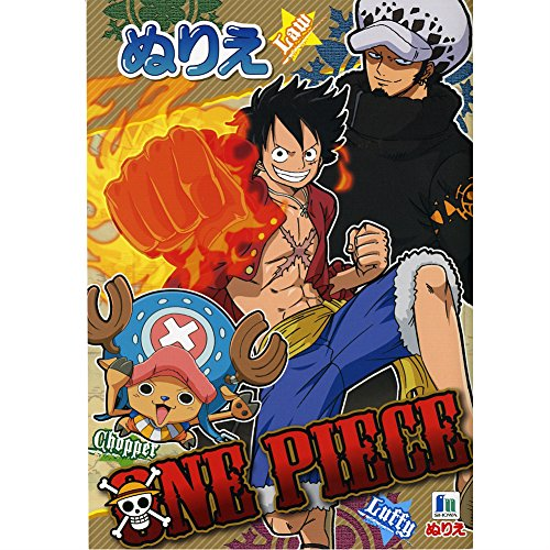 ONE PIECE Coloring Art Book Japanese Nurie Kids Study Education by Showa Note