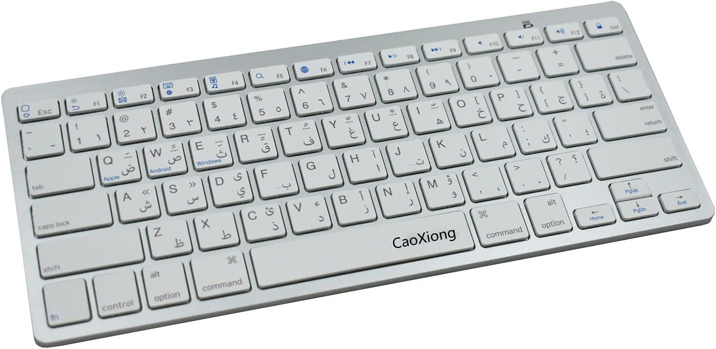 Multi Device Arabic Wireless Bluetooth Keyboard Ultra Slim Wireless Bluetooth Keyboard Compatible for iPad, iPad Pro,iPhone,iOS,Mac OS,Android Tablets,Windows