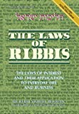 img - for The Laws of Ribbis book / textbook / text book