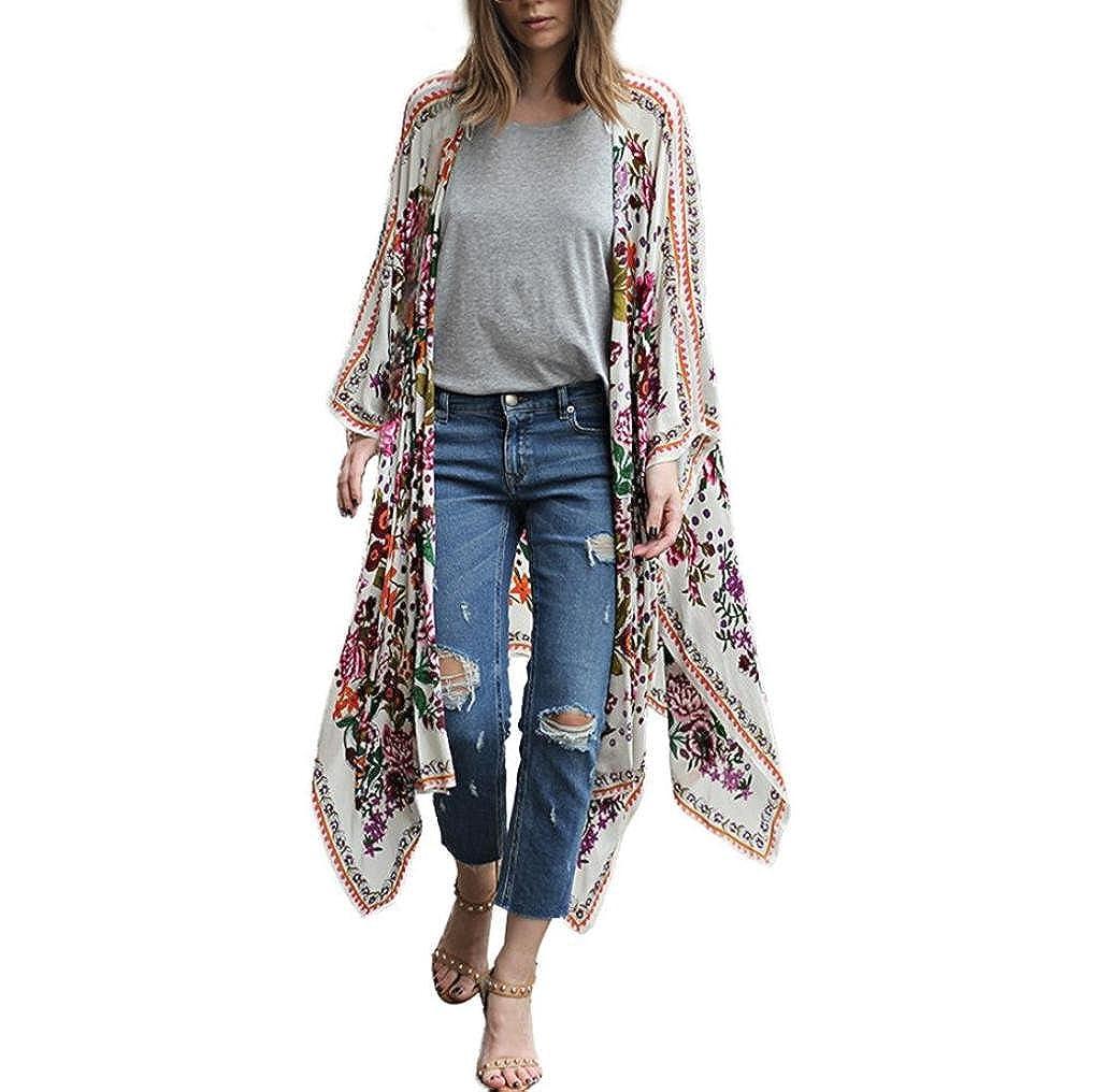 Sunward 2017 Fashion Women's Loose Cover Ups Kimono Cardigan Oversized Chiffon Blouses Sheer Tops 54sgvd