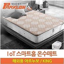Parklon Smart Home Onsu Mat(Electric Water Warming Mattress Pad)_110v_King Size