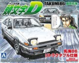 Aoshima 1/32 Initial (Initial) D Series No.05 Takumi 86 Retractable Specification