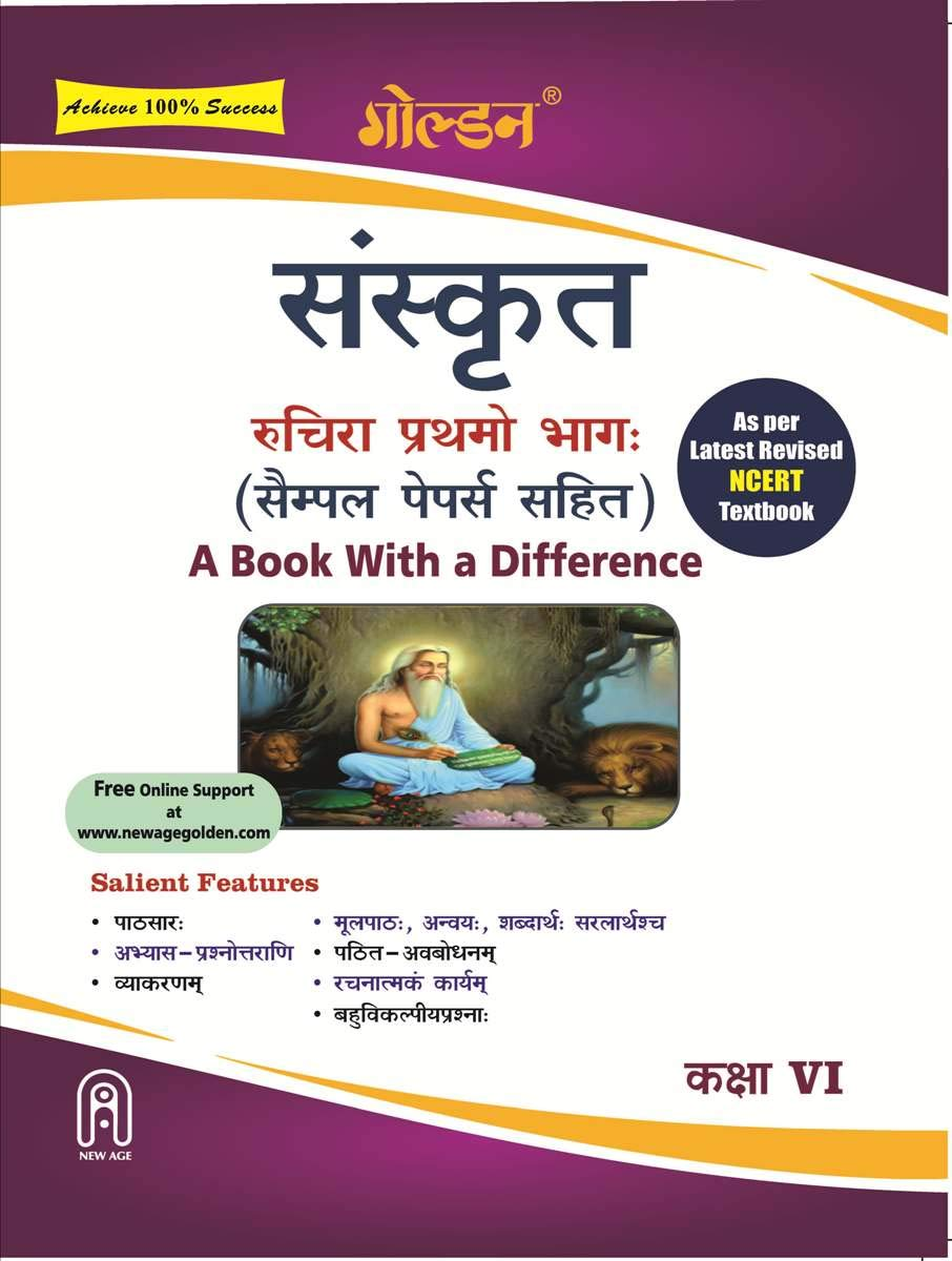 Golden Sanskrit : With Sample Papers A book with a Difference for Class- VI  For 2019 Final Exams: Amazon.in: S. Chandra: Books