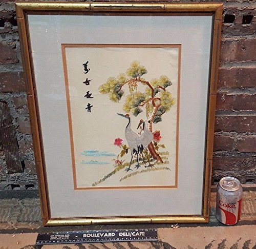 "17.5"" X 22"" Oriental SILK on Canvas Art Piece Wall Decor w PELICANS from Unknown"