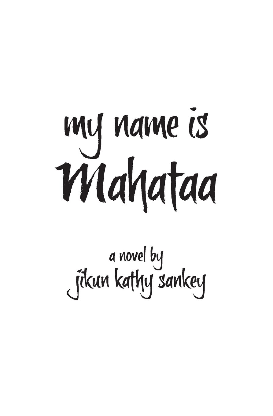 My Name is Mahataa pdf