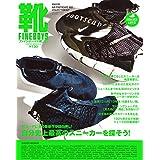 FINEBOYS靴 2018年Vol.10 小さい表紙画像