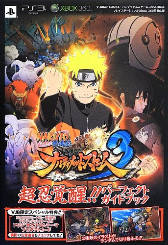 Price comparison product image NARUTO-Naruto -! Narutimate Storm 3 ultra-Nin awakening Perfect Guide Book (V Jump Books)