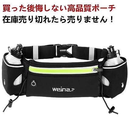 Amazon.com: weinas - Bolsa de correr para correr, cintura ...