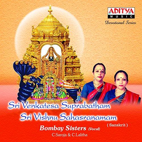 Lalitha Sahasranamam By Priya Sisters Video Music Download
