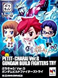 Petit Chara! Ver.G Gundam build fighters try all six