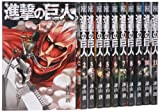 Attack on Titan Comic Vol.1 to 11 set Japanese eddition