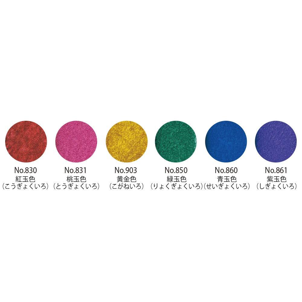 Multi Kuretake Gansai Tambi Paint Medium