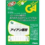 Tabata(タバタ) 練習器具 フィッティングショットセンサー GV-0336