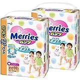 (跨境自营)(包税) Merries 花王 拉拉裤增量装 加大号学步裤XL50片 (适合12-22kg)(2包,箱装)