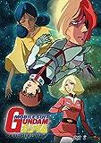 Mobile Suit Gundam [Import]