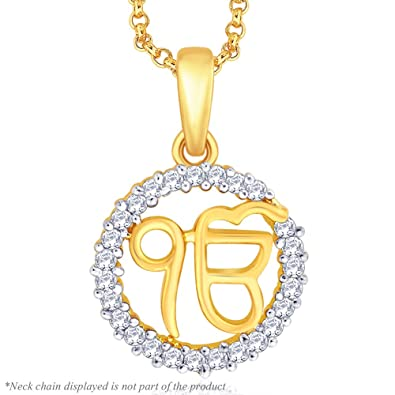 Buy peora gold plated ek onkar pendant online at low prices in peora gold plated ek onkar pendant aloadofball Choice Image