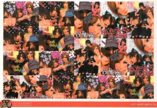 金爆 オールスター祭 2011年 プリクラシール(2枚入り)の商品画像