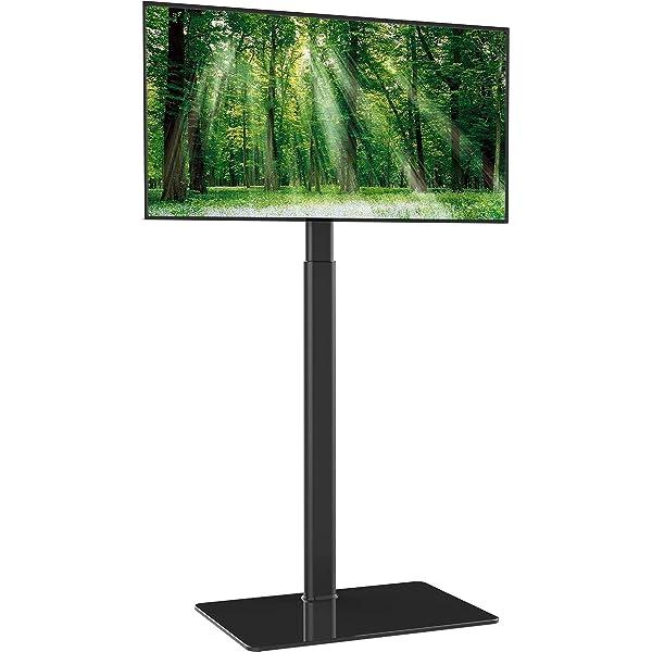 DQ Tripod TV estandar - Soporte de pie: Amazon.es: Electrónica