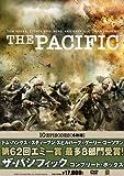 [DVD]THE PACIFIC / ザ・パシフィック コンプリート・ボックス