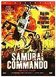 Sengoku jieitai 1549 [DVD] (IMPORT) (No English version)