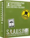Assassination Classroom - Season 2, Part 1 Collectors Edition [Blu-ray]