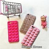ライトピンク pink! ショッキングピンク プチプチ ケース かわいい ハート柄 TPU ストラップ付き For iPhone7 iPhone7Plus iPhone6/6s iPhone6Plus/6sPlus用 4.7インチ 5.5インチ カバー アイフォンケース (iPhone7, ライトピンク)