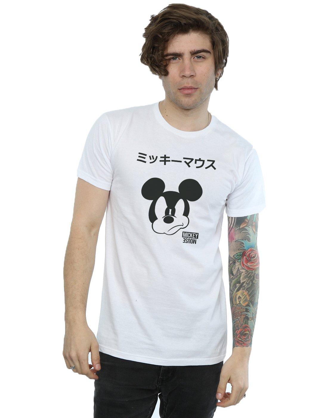 Disney S Mickey Mouse Japanese Tshirt