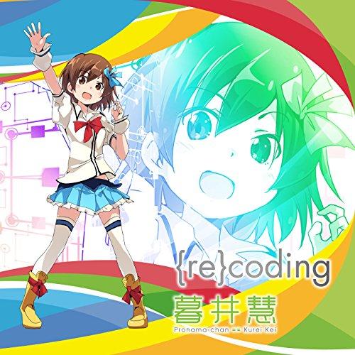 ({re}coding ~ringtone size~ (off)