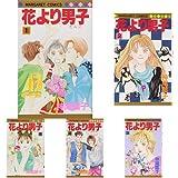 花より男子 コミック 全37巻完結セット