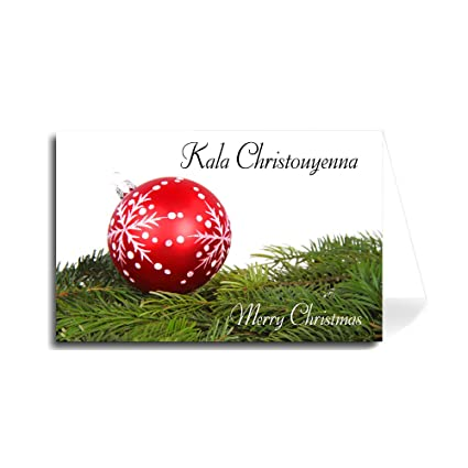 Amazon Com Greek Greeting Card Ball And Pine Branch Merry
