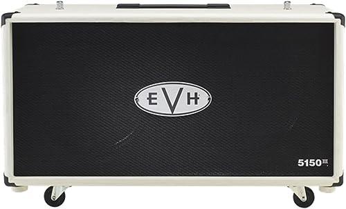 EVH (extreme hardware) cabinet