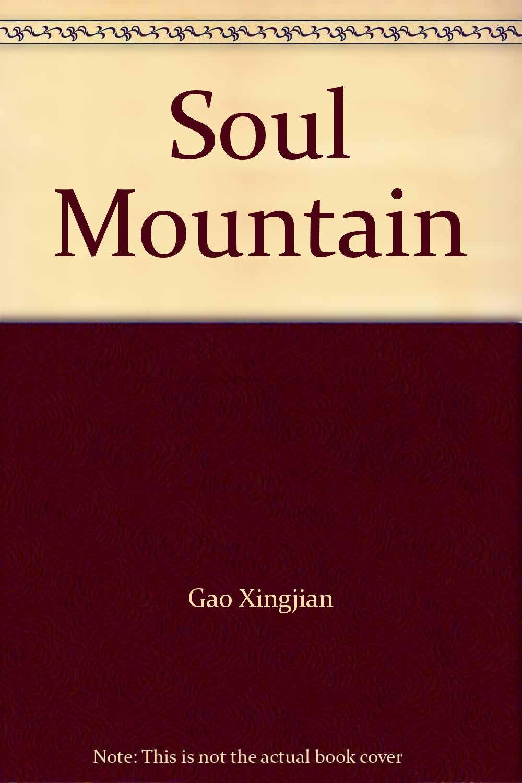 Download Soul Mountain PDF