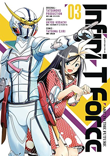 Infini-T Force Volume 3