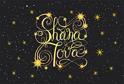 csfoto 5x3ft background for shana tova happy new year starry photography backdrop golden words sparkle glistening