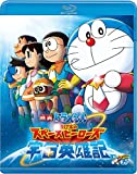 Animation - Doraemon: Nobita's Space Heroes [Japan BD] PCXE-50529