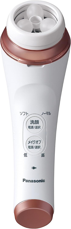 パナソニック 美顔器 濃密泡エステ ピンク調 EH-SC65-P
